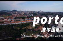 波尔图位于葡萄要北部,属于海洋性气候,冬