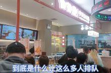 吃遍郑州/好吃的点心局