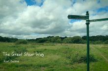 徒步英国 Great Stour Way