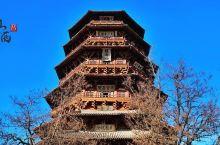 世界三大齐塔之一 建筑奇迹 应县木塔