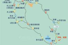 西部马尔代夫——东台吉乃尔湖+甘青大环线
