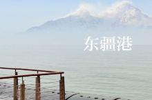 滨海东疆港开发建设纪念公园
