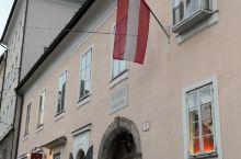 萨尔茨堡—— 天才的城市,天才的故居。沃尔夫冈•阿玛迪尤斯•莫扎特,上帝保佑你!萨尔茨堡属于你!
