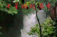 黄果树另一壮观瀑布