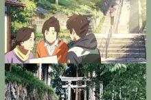 气多若宫神社-你的名字取景地巡礼第三站