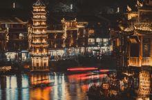 湘西凤凰古城夜景,每一帧都是画