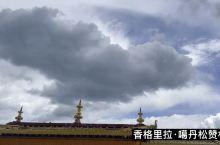 噶丹松赞林寺,下雨前天空现好大一颗心