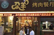 中国最好的面~~兰州牛肉面