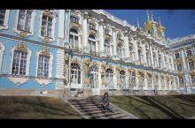 4月27日。上午是个自费项目: 叶卡捷琳娜宫。皇家郊外行宫。因为普希金在此度过童年,所以又称普希金村