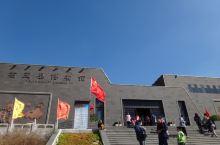 右玉县博物馆