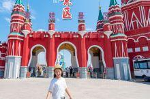 套娃景区,一座大型俄罗斯特色风情园