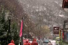 今日份华山雪景