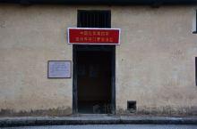 江西井冈山黄洋界红军第四军哨口营房。