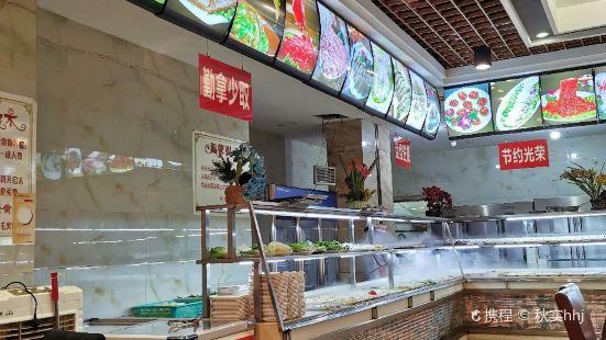 重慶小毛火鍋城