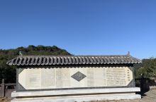 普洱茶马古道-茶王山谷