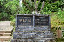 江西赣州(广东南雄),梅关古道