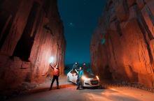 南疆游三天两夜在冰川公园下拍星空野餐