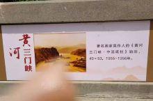 黄河的治理自新中国成立后,党和政府十分重视,在苏联专家的帮助下选址修建了三门峡大坝,一方面解决了黄河