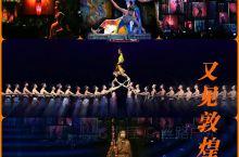 到敦煌看演出,三大经典演艺到底该选哪个?