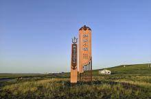 知青小镇位于内蒙古自治区锡林郭勒盟东乌珠穆沁旗乌力吉敖包,是原内蒙古生产建设兵团六师五十一团一连所在