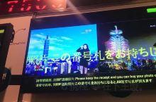 游记•台湾