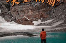 国庆不宅家 去云南雨崩看雪山圣湖