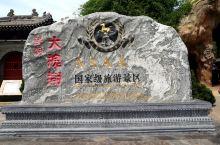 """洪洞大槐树寻根祭祖园旅游景区位于山西省洪洞县,是全国以""""寻根""""和""""祭祖""""为主题的唯一民祭圣"""