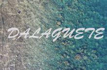 菲律宾潜水   我在达拉盖地有个家