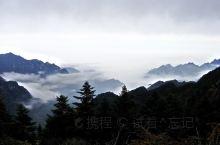 陕西宝鸡太白山国家森林公园风景名胜区