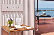 【大海餐厅】海的味道我知道~