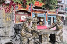 全家福餐厅(避暑山庄店) 是一家非常不错的河北菜餐厅。这家餐厅的环境非常有特色。里面处处充满着京味儿