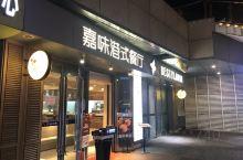 南通较好的粤式餐厅我喜欢嘉味港式茶餐厅,特别喜欢虾饺皇,各类粥,不过昨天冒着高温过去感觉粥不如从前,