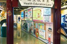 香港卫生教育展览及资料中心是一个介绍与公众相关的卫生事业与信息的官方展示馆,设立于九龙公园中一幢独立