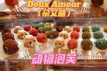 杭州大厦网红泡芙新店朵艾萌动物泡芙