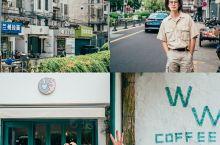 昆山探店 都市露营风咖啡店WW
