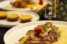 中山中餐厅YYDS 美食Vlog