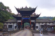 青城山后山(1)