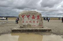青藏高原打卡可可西里!青海玉树昆仑山腹地,传奇藏羚羊的保护地