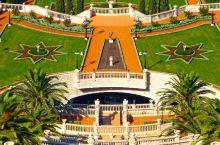 以色列 巴哈伊花园 列入世界遗产目录
