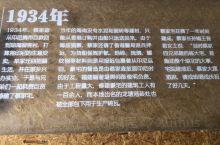 琼海市博鳌镇蔡家宅。