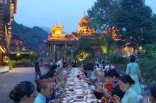 肇兴侗寨山水云天度假村长桌宴