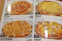 这家萨莉亚已经光顾过好几次了,它家性价比超高,除了披萨好吃之外,肉酱饭或者意大利肉酱面都不错,吃完之
