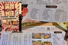 中山美食探店\u002F竹苑咖喱叔\