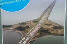 荷兰拦海大坝