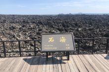 五大连池游玩攻略之五大连池风景区火山之旅