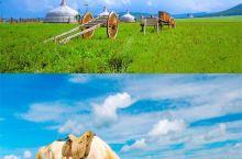 呼伦贝尔大草原旅游攻略 呼伦贝尔旅游攻略 呼伦贝尔大草原最美的季节、从森林到草原、从长河到湖泊、骏马