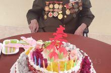 时代楷模孙景坤97岁生日快乐