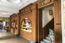 明星咖啡 根在上海