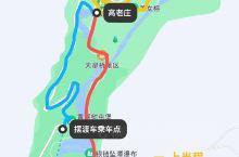 黄果树I 天星桥景区 I 游览攻略附地图