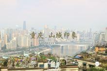 【重庆市井】适合白天打卡的景点攻略